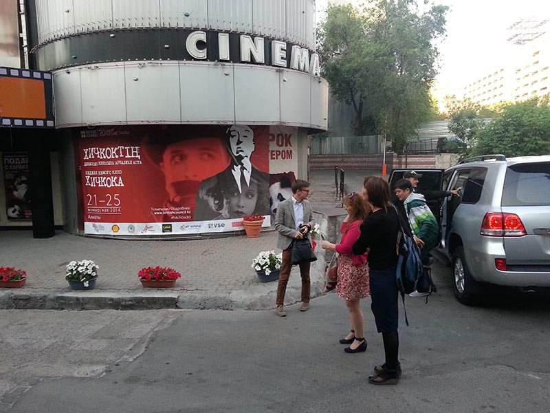 Hitchcock Cinema Almaty.jpg